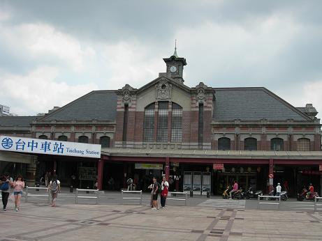旧台中駅‐駅舎