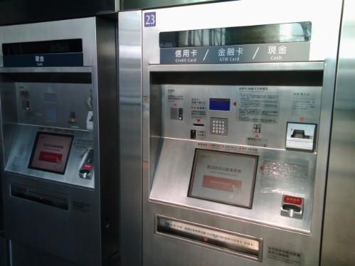 高鐵の自動券売機